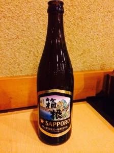 箱根瓶ビール