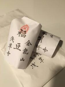 浅草寺の福豆