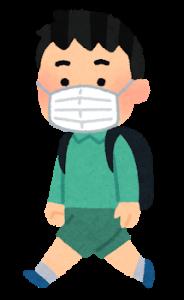 walking_mask_schoolboy